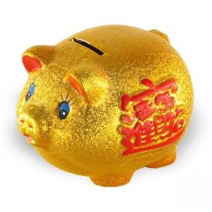 cochon tirelire chinois