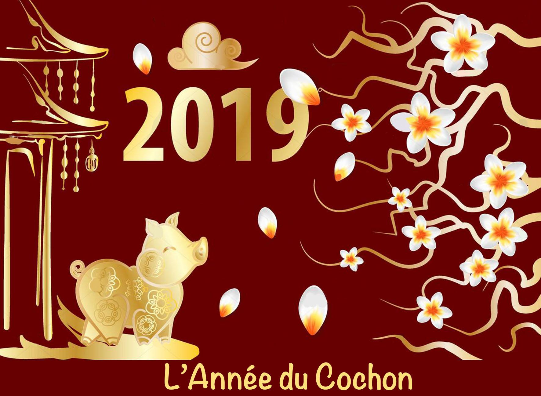 le nouvel an chinois commence cette annee le 5 fevrier 2019. Black Bedroom Furniture Sets. Home Design Ideas